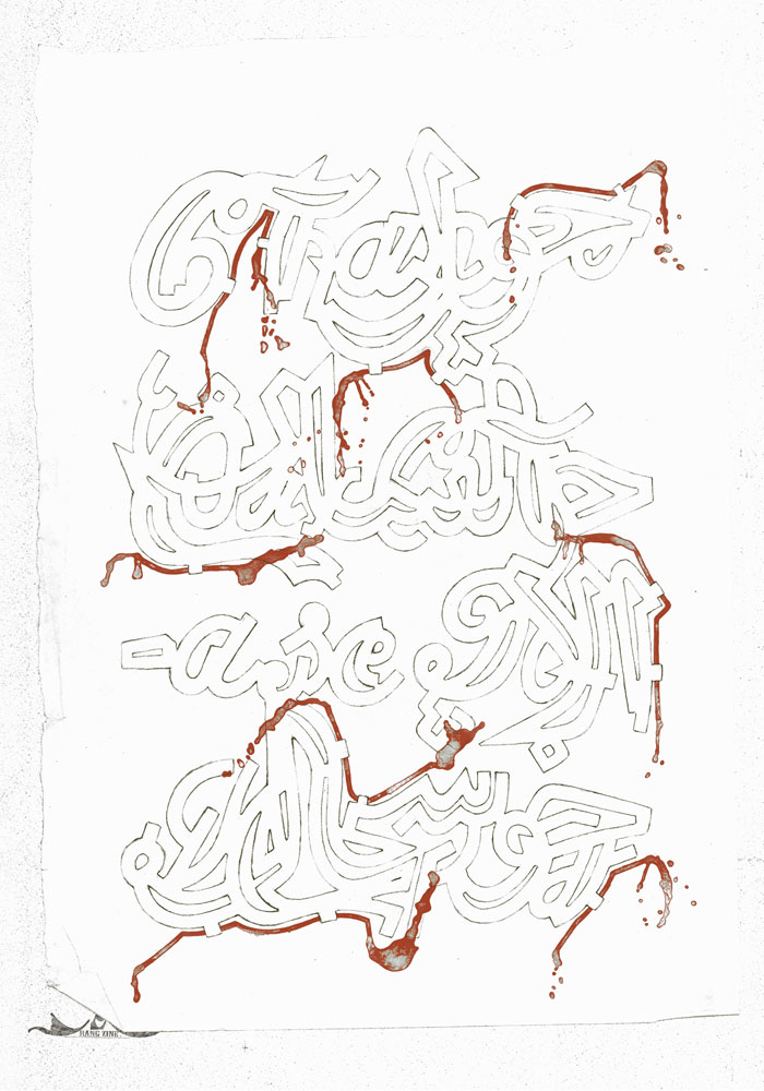 Masoud Morgan Homepage